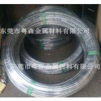 供应:国标5056弹簧铝线 1100全软铝线 大直径盘圆铝线