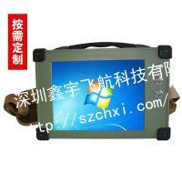 10.4寸工业便携式平板电脑定制工控一体机工业平板电脑铝合金