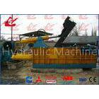 WANSHIDA Metal Scrap Baling Machine For Steel Scrap HMS 1 & 2 Scrap