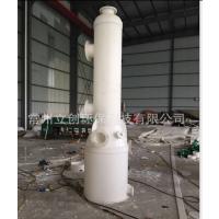 江苏立创厂家定做聚丙烯吸收器 PP酸雾净化器