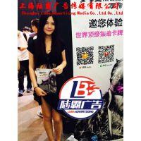 上海传单派发公司|热线:4008593060|上海发传单价格***低 - 陆霸广告