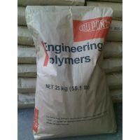 供应杜邦Zytel HTN PPA FR52G30NHF BK337无卤加纤阻燃PPA黑色塑料