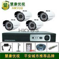 4路监控套餐 录像机套装 D1高清网络监控 办公室监控 含500G