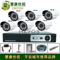 6路30米监控套餐 录像机套装 云功能上网 小区工厂监控 500G硬盘