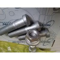 奔驰泵车配件4141/3341泵车前桥轮胎螺丝批量供应