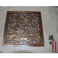 厂家供应直销 古典家居装饰东阳木雕挂件 镂空雕花东阳木雕挂件