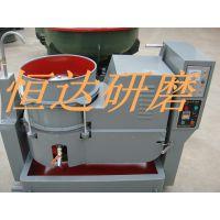LDW120L涡流式研磨机/水流式研磨机/涡流式光饰机/电动抛光机