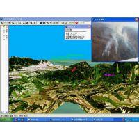 森林防火GIS地理信息系统软件(监控预警系统)