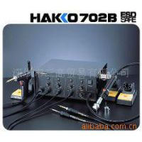 HAKKO供应维修系统 702B/热风枪