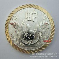 2014马年纪念币 金属纪念章 12生肖纪念章 车花边纪念章 蛇年章