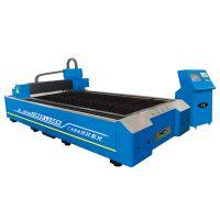 奥凌厂家供应 500W光纤金属激光切割机 激光数控切割机