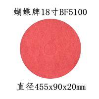 百洁垫18寸 台湾蝴蝶牌百洁垫 石材抛光垫 翻新护理清洁垫 455mm