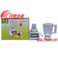 多功能营养料理机 果蔬养生榨汁机 家用豆浆机