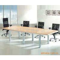 正品办公家具 会议桌 办公桌子