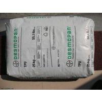 Desmopan 150 热塑性聚氨酯TPU