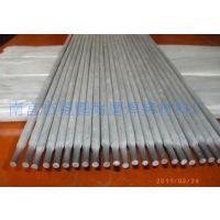 D577耐磨焊条 规格齐全 EDCrMn-C-15阀门焊条 阀门堆焊焊条