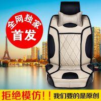 高档宝马1357系/X1X6X5X3坐垫专车专用碳纤真皮个性汽车坐垫座套