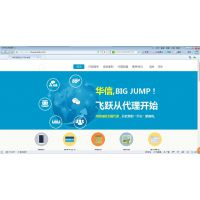 华信易达微信开发系统招全国代理,做当地空白市场空间大