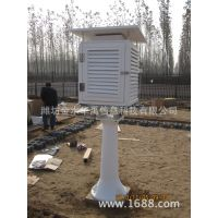 厂家直供金水华禹玻璃钢 BB-1百叶箱 气象仪器 水文仪器