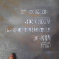 玉树Nm500耐磨板价格(舞钢)