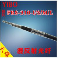 YIBOHNB 光纤PRS310I传感器可替代瑞科欧姆龙反射系列