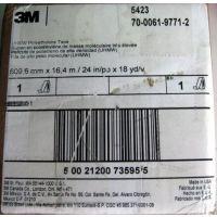 现货供应3M5423(全国授权)