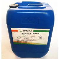BIT-20防腐剂 耐碱防腐剂 耐高温防腐剂 高效防腐剂