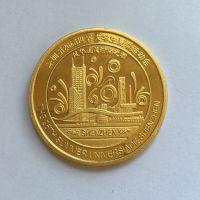 西安金属纪念币专业订做古城纪念币制作厂金币价格