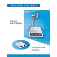 V-501 X-830U 高清数码展台多媒体教学设备灵跃信息HDMI高清接口选配