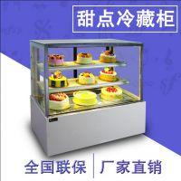 日式直角蛋糕柜甜品甜点保鲜柜蛋糕冷藏展示柜风冷柜艾斯克德品牌型号ST192