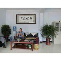山阴县环保碳化机、四合机械(图)、新型环保碳化机