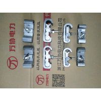 电表接线夹 电表箱线夹 JCD-1 JCD-35-50/2.5-16