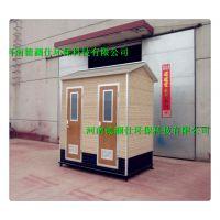 新乡移动公厕,濮阳移动公厕,郑州生态公厕生产厂家
