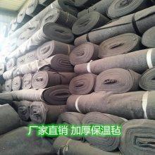 济南海诺无纺布厂家供应木质家具包装防磕碰无纺布毡产量大供货及时可定做