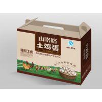 成都茶叶包装盒-天地盖纸盒设计定做--成都礼盒制作厂家
