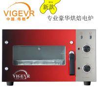 广州伟格烤箱 豪华型一层一盘电烤炉 创业设备 烘焙设备