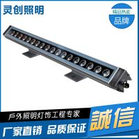 高亮度散热好更耐用新款LED洗墙灯生产厂家价格优惠-推荐灵创照明