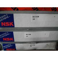 SKF进口轴承6204-2Z/C3