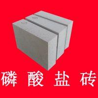 炼铅炉用耐火砖_磷酸盐耐火砖_东阳耐材磷酸盐耐火砖/18739930827