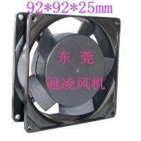 供应电焊机风扇9225散热风扇/低噪音轴流风扇/220V工业风扇