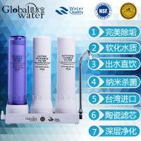 台湾思水宝去除水垢陶瓷净水器FS-3