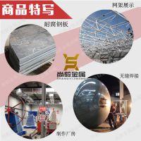 陕西汉中不锈钢材质*山东双层油罐