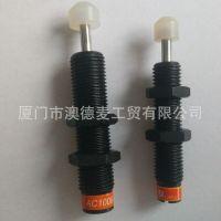 厂家直销原装西捷克CJAC油压缓冲器AD系列AD3650