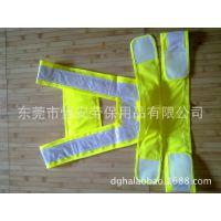 反光交通安全服装背心马甲衣夜光马夹养护网面环卫荧光警示工字型