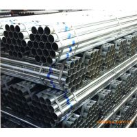 大棚管,镀锌钢管,镀锌焊管,热镀锌钢管,冷镀锌钢管¶ 钢管厂