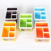 多功能塑料杂物盒 遥控盒 手机盒 桌面收纳盒 笔架 化妆品收纳盒