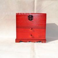 家居日用木质化妆品收纳盒 红色烤漆抽屉式木制首饰收纳盒 可定做