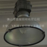 供应飞利浦 MDK900高天棚工厂吊灯