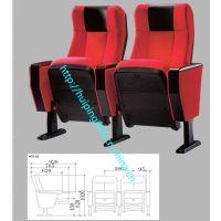 供应广东礼堂椅,厂家直销,品质保证