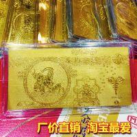 三羊开泰新年红包 0.05克千足金小孩新年红包 999黄金新年红包